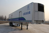 YingTai semi-trailer refrigerated truck