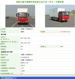 CA5160XBWP62K1L3E BP4M2012-14E3 6.3